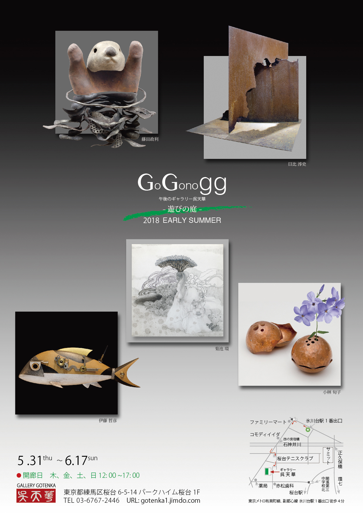gogonogg_group-exhibition_31may2018