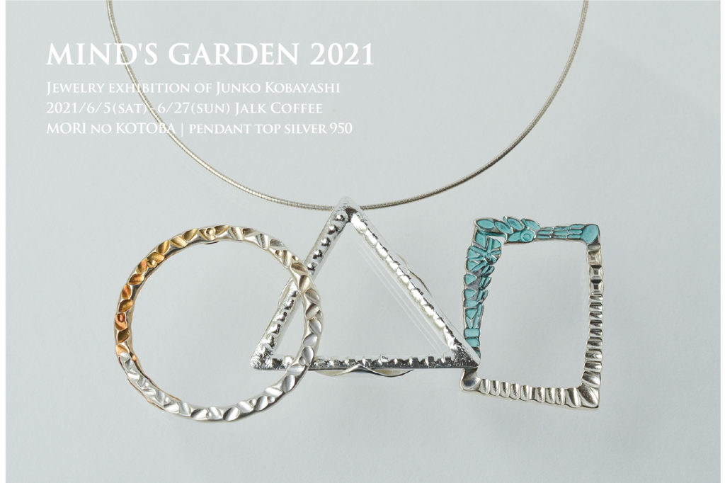 2021_dm-expo_jewelry