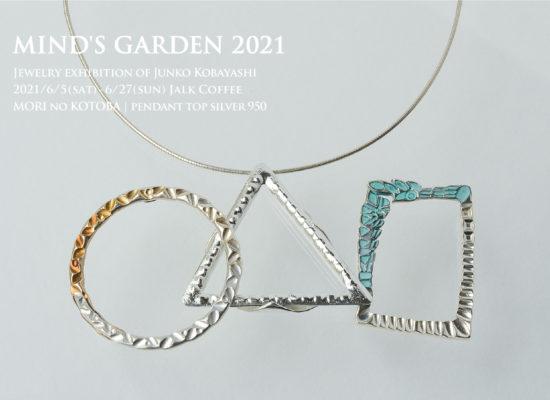 20210522_expo_jewelry-image