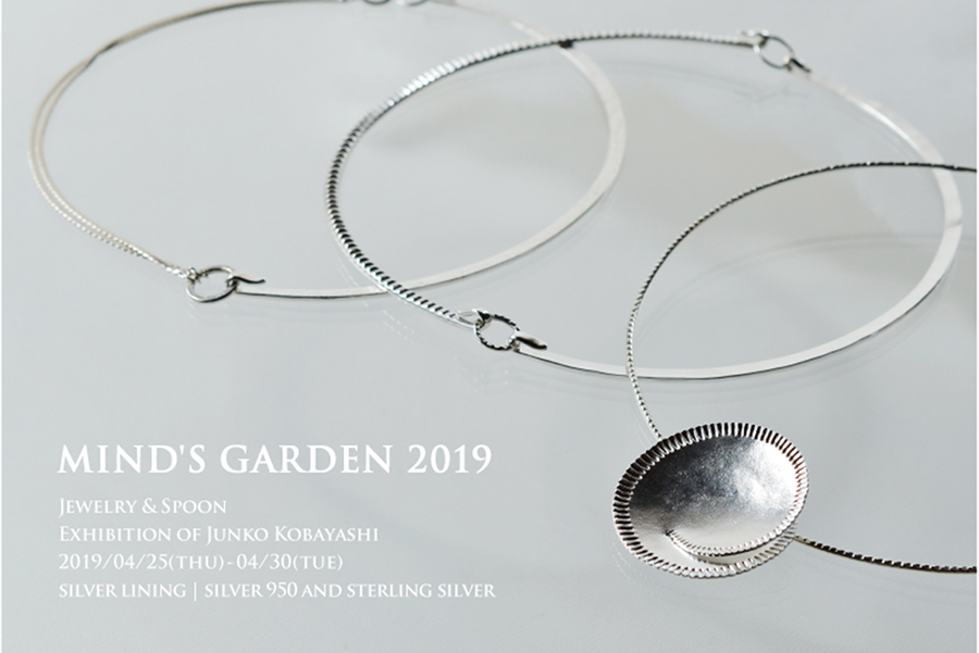 expo-dm_silver-lining_2019